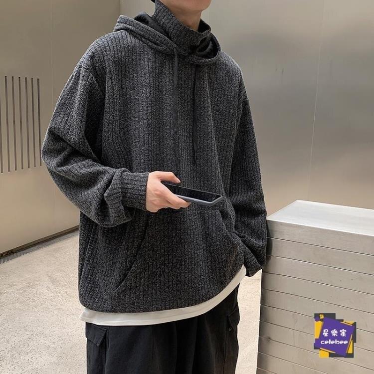 套頭毛衣 秋冬季毛衣男寬鬆慵懶風百搭韓版潮流連帽外套外穿套頭針織衫『暖流必備』