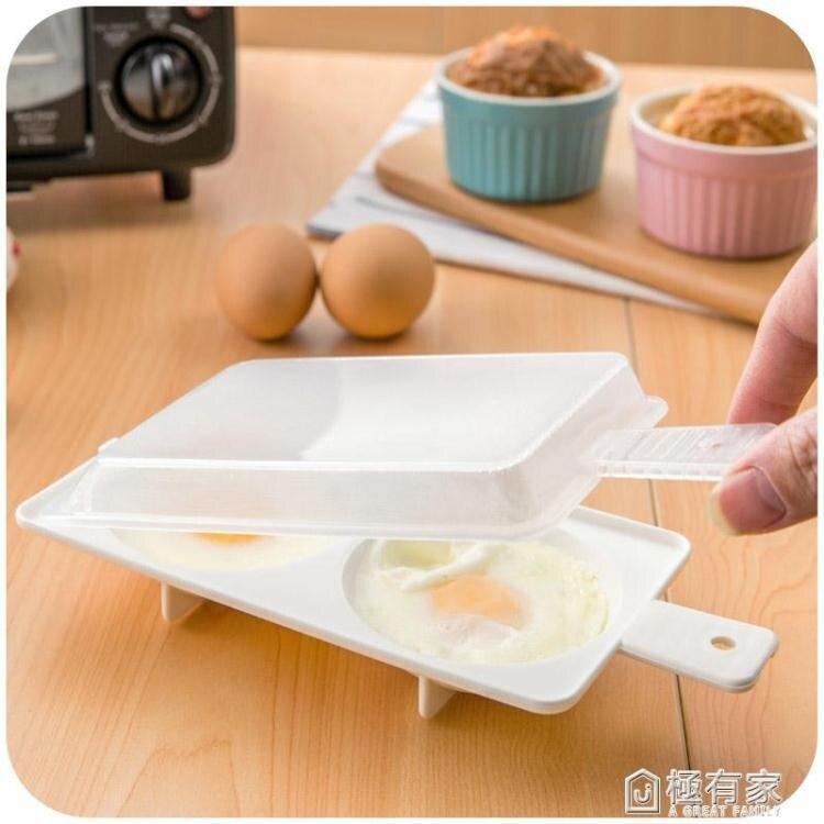 冬季熱賣~微波爐蒸蛋器 微波爐專用塑料煮蛋器 廚房煎蛋盒器皿 蒸蛋盒蒸籠-盛行華爾街
