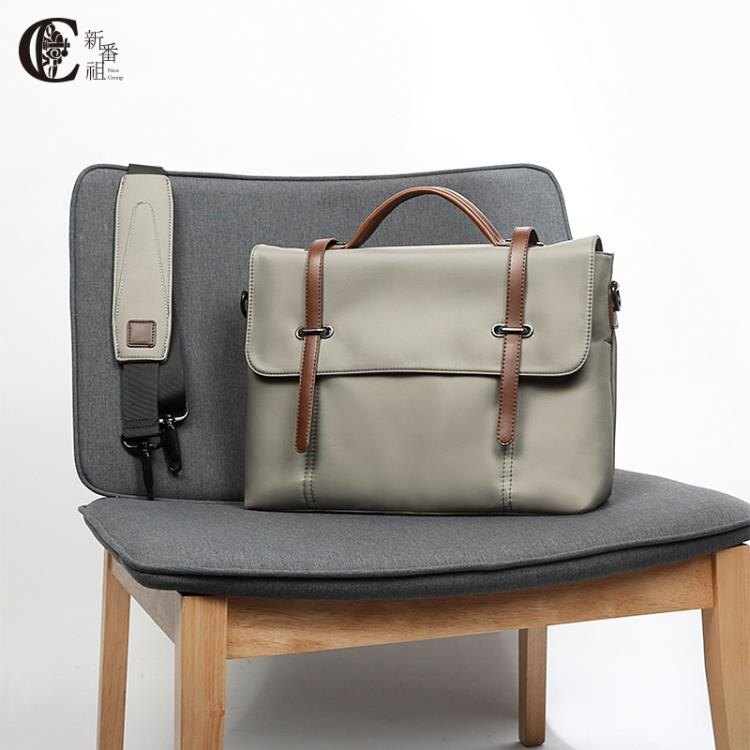 公文包男士手提包休閒帆布單肩電腦辦公包