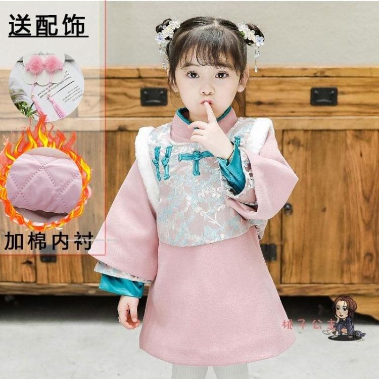 女童拜年服 女拜年服新年衣服女童漢服秋冬裝加厚中國風兒童過年喜慶唐裝