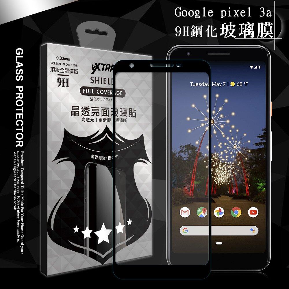 VXTRA 全膠貼合 Google pixel 3a 滿版疏水疏油9H鋼化頂級玻璃膜(黑) 玻璃保護貼