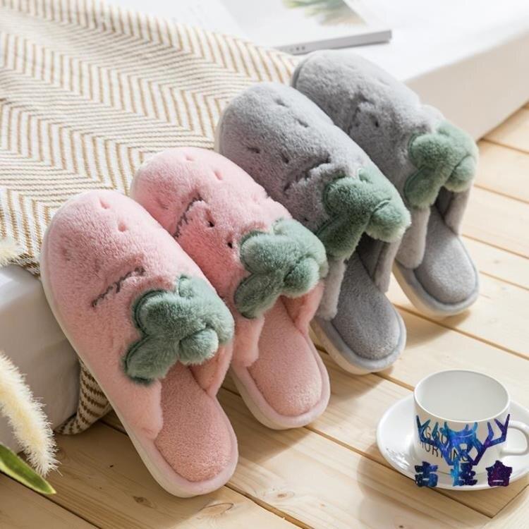 棉拖鞋秋冬女室內拖鞋毛絨家用毛拖鞋