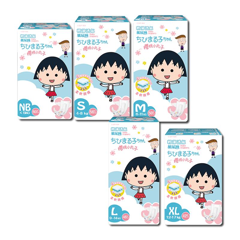 櫻桃小丸子 輕薄透氣 嬰兒紙尿褲(240 片)