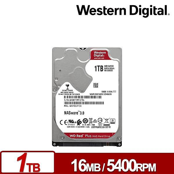 WD10JFCX 紅標Plus 1TB 2.5吋NAS硬碟