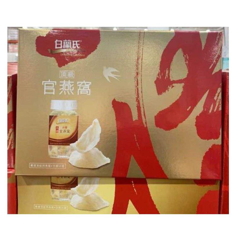 [COSCO代購] C130585 BRAND'S BIRD'S NEST白蘭氏頂級官燕窩禮盒70公克8入