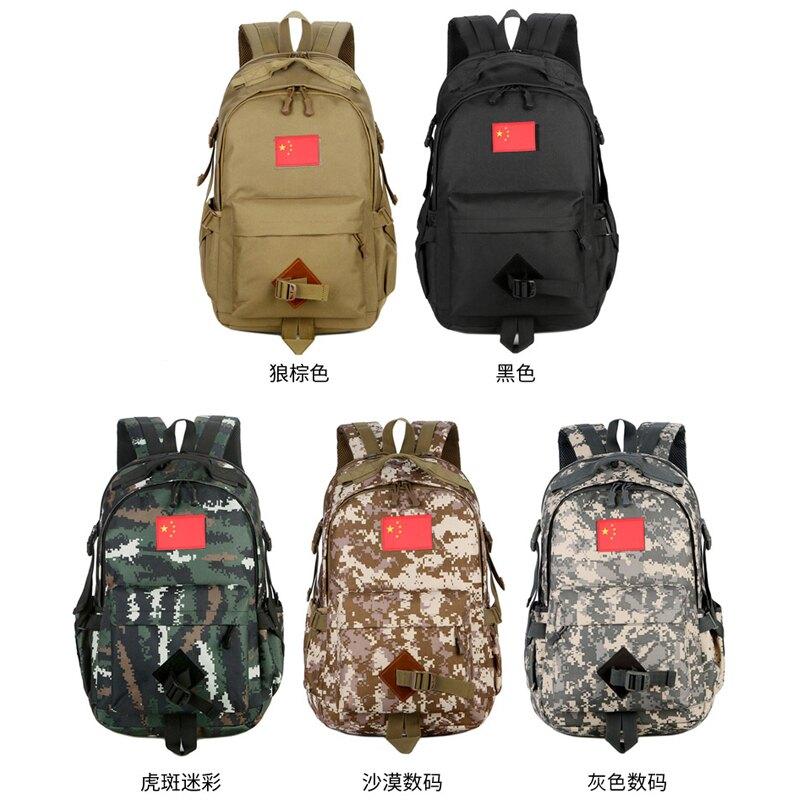 登山背包 多功能戶外迷彩雙肩包大容量三級包旅行登山包書包男背包時尚潮流『CM43812』