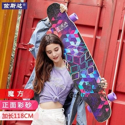 滑板 長板滑板男女生成年初學者公路刷街舞板四輪雙翹滑板車T