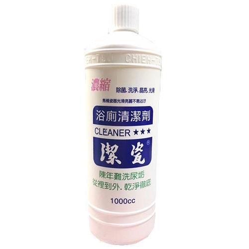 潔瓷倍濃縮浴廁劑1000cc【愛買】