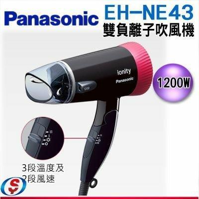 Panasonic國際牌 雙負離子吹風機(黑) EH-NE43-K特價$900