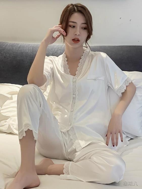 睡衣組 冰絲睡衣女士夏季韓版短袖長褲兩件套裝薄款真絲綢性感夏天家居服
