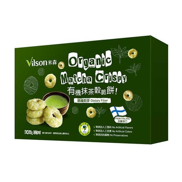 【米森 vilson】有機抹茶穀脆餅(60g/盒)【返鄉X出遊零食ღ第2件66折】