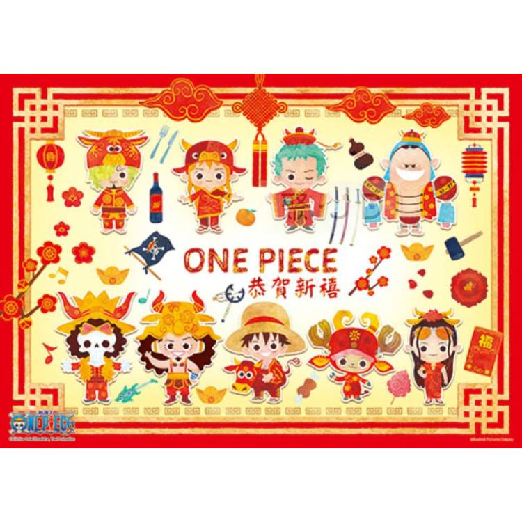 【P2 拼圖】HP0520-189 海賊王恭賀新禧拼圖 520片盒裝拼圖