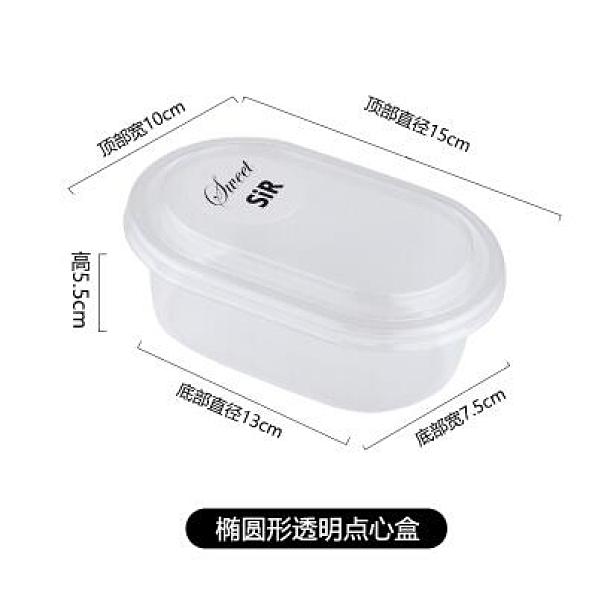 蛋糕盒 透明ins千層水果撈蛋糕包裝盒 飽飽碗慕斯豆乳打包便當盒子塑料【快速出貨八折下殺】