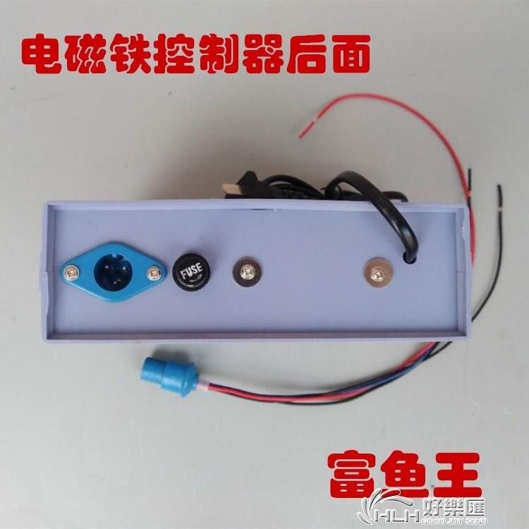 【富魚王】電磁鐵型投餌機控制器魚塘喂魚機投料機. 兒童節新品