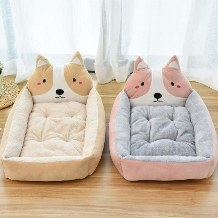 狗窩貓窩網紅卡通寵物窩冬季保暖狗床狗墊子寵物用品