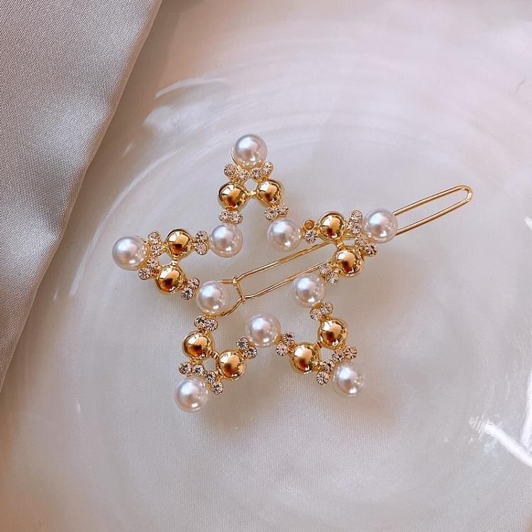 頭飾五角星珍珠發夾邊夾少女夾子仙女森系超仙頂夾個性