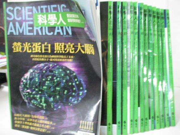 【書寶二手書T3/雜誌期刊_EBS】科學人_82~94期間_共13本合售_螢光蛋白照亮大腦