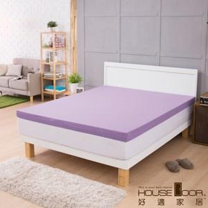 House Door 吸濕排濕布套 8cm記憶床墊 舒壓組-雙人5尺(丁香紫)