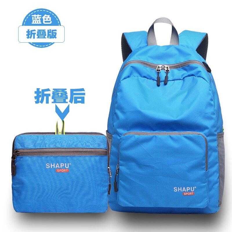 登山背包 雙肩包女大容量旅行包書包男短途電腦背包輕便休閒戶外運動登山包『CM43803』