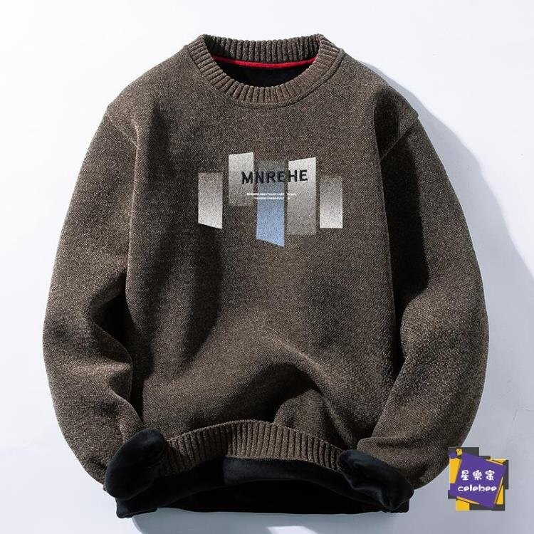 套頭毛衣 刷毛加厚男士毛衣2020新款韓版潮流圓領套頭線衣冬裝針織毛衫『暖流必備』