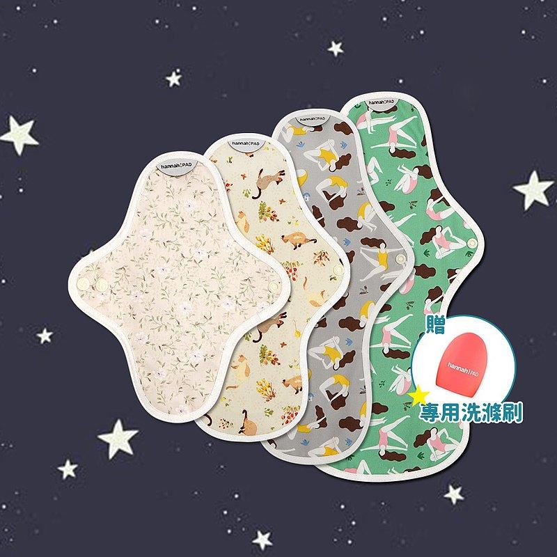 韓國hannahpad星座開運4片組21+27+33+36cm有機布衛生棉送洗滌刷