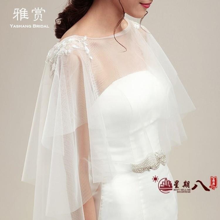 禮服披肩 百搭婚紗披肩蕾絲釘珠片抹胸禮服馬甲外套新娘影樓攝影遮胳膊配件 VK2558