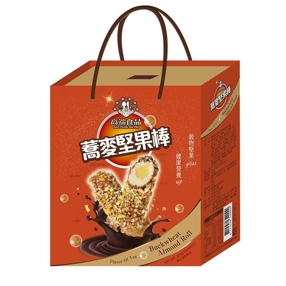買一送一【高端食品】古樹紅寶蕎麥堅果棒禮盒(15g*20入)超取限購一組