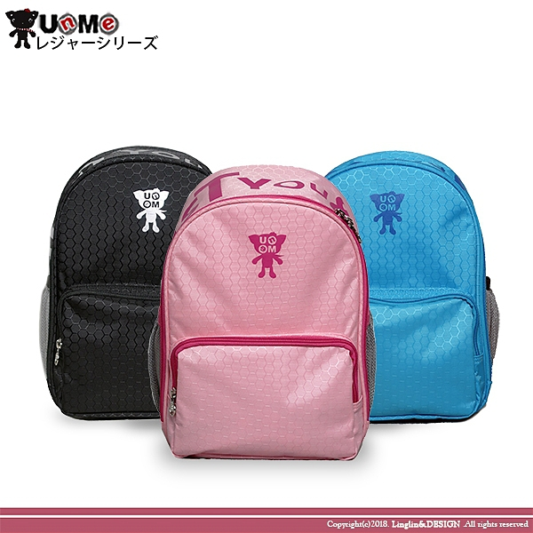 【UnMe】 簡約兒童學院減壓透氣書包/戶外教學背包 3407
