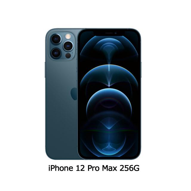 Apple iPhone 12 Pro Max (256G)-太平洋藍(MGDF3TA/A)