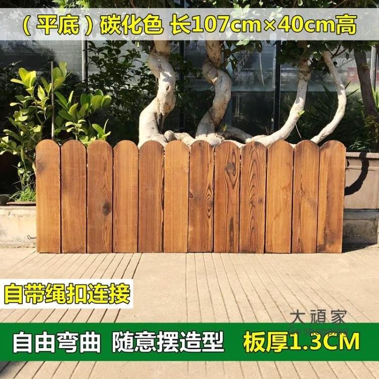 籬笆柵欄 花園草坪防腐木柵欄護欄欄桿圍欄小籬笆欄柵裝飾庭院圍牆戶外室外T
