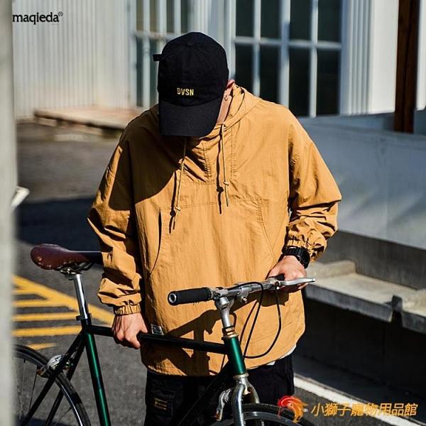 戶外套頭沖鋒衣男秋冬日系寬鬆工裝夾克連帽外套【小獅子】