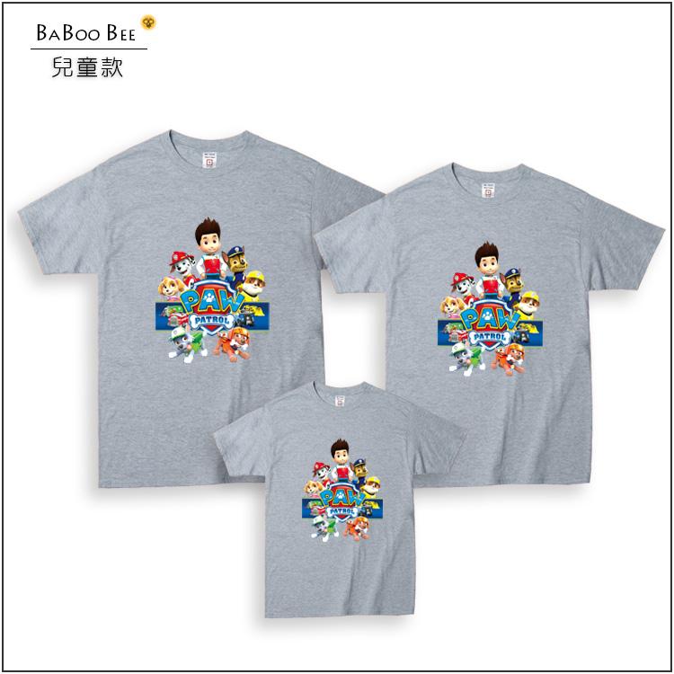 中大尺碼親子裝T恤【兒童】汪汪戰隊訂製親子棉T