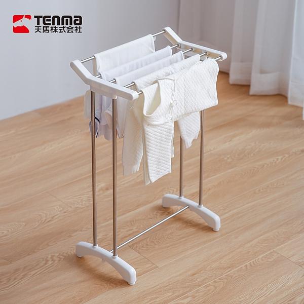 【日本天馬】落地型毛巾/浴巾晾曬架-DIY(落地曬衣架 毛巾架 浴巾架 掛架)