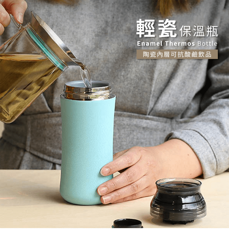 【Eilong 宜龍】輕瓷保溫瓶400ml(共4色)