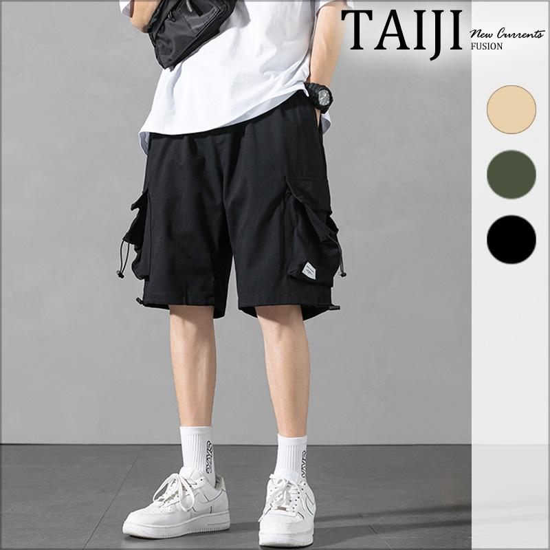 大尺碼大口袋休閒短褲‧側邊掀蓋抽繩立體口袋休閒短褲‧三色‧加大尺碼【NTJBA1076】-TAIJI-