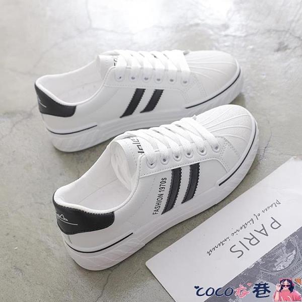 熱賣帆布鞋 小白鞋女夏季薄款2021新款帆布鞋百搭韓版貝殼頭板鞋子潮【618 狂歡】