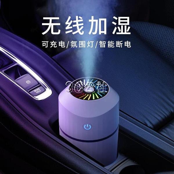 車載加濕器迷你汽車空氣凈化器香薰噴霧器孕婦嬰兒家用臥室大容量