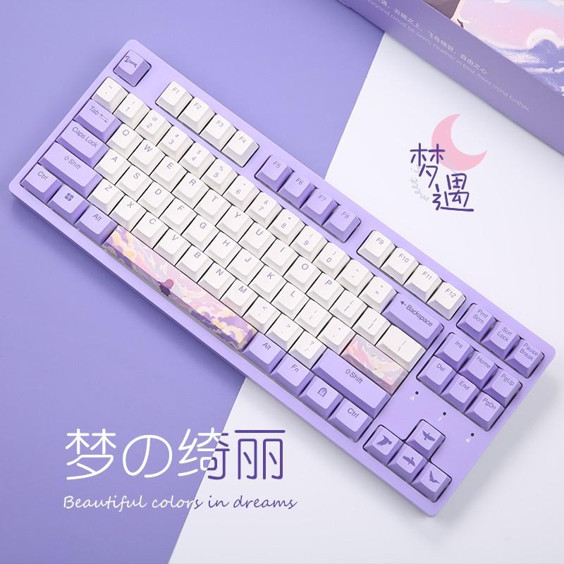 達爾優 A87夢遇 櫻桃軸 cherry 有線 遊戲 機械鍵盤 熱升華PBT鍵帽 87鍵