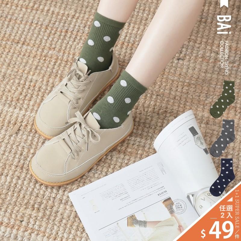 短襪 學院風點點配色直坑條彈性中筒襪-BAi白媽媽【308329】