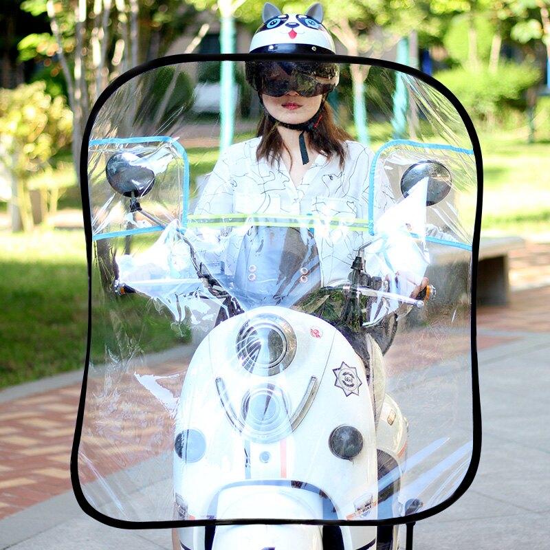 電瓶車擋板 電動擋風板 電動車擋風透明板加大防風加厚踏板摩托車擋風罩高清擋雨板擋風板T『全館免運 領取下標更優惠』