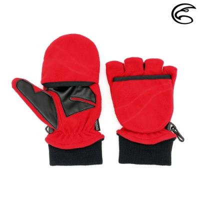 【ADISI】防風保暖翻指手套 AS20021 / 紅色