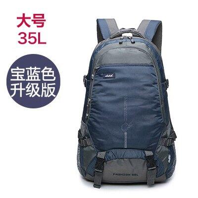 登山背包 雙肩包2021年新款大容量女背包旅行包休閒男戶外運動防潑水登山包『CM43787』
