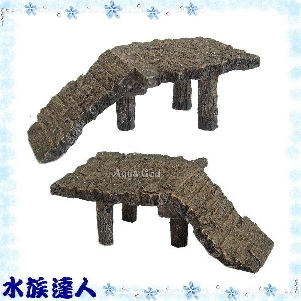 【水族達人】【裝飾品】TIAN RAN《烏龜島.S(小)》造景裝飾/烏龜島/平台/曬台/爬台/斜坡