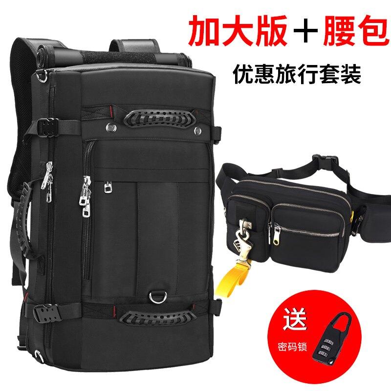 登山背包 超大容量旅行背包男雙肩包大號男士多功能戶外出差旅游行李登山包『CM43794』