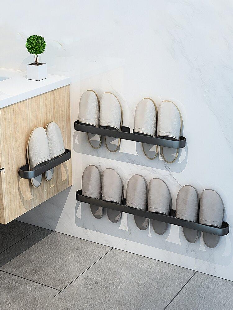 壁掛式鞋架 浴室拖鞋架免打孔壁掛衛生間鞋子置物架牆上瀝水鞋架廁所收納架子『CM43833』