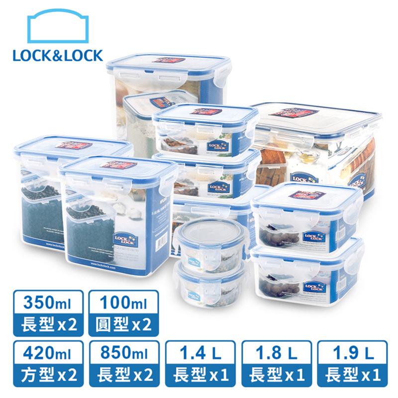 【LOCK & LOCK 樂扣樂扣】輕巧保鮮PP保鮮盒11件組
