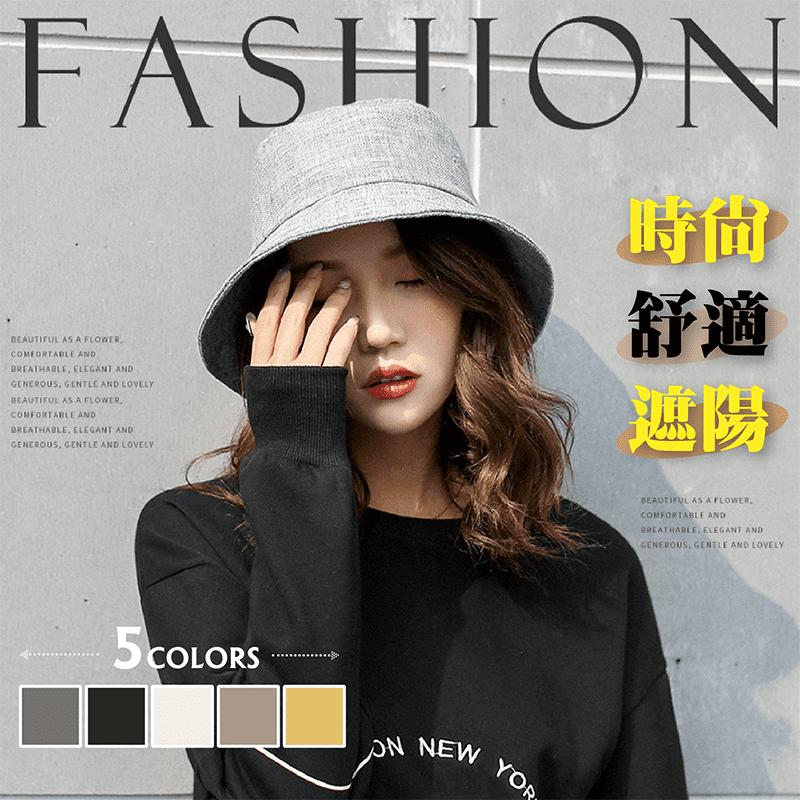 韓版純色棉麻遮陽漁夫帽M8582