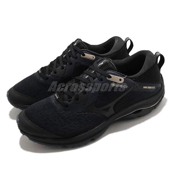 Mizuno 慢跑鞋 Wave Rider GTX GORE-TEX 防水 深藍 黑 金 路跑 男鞋【ACS】 J1GC2079-10
