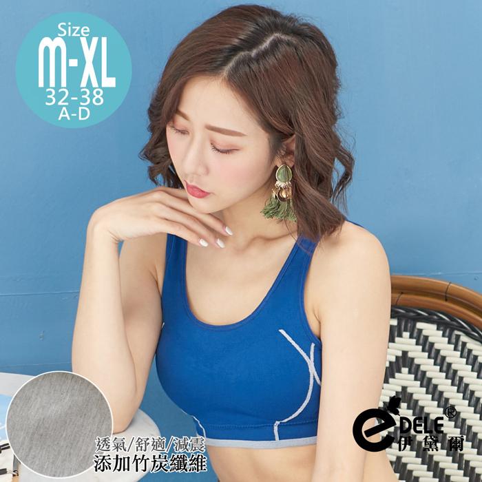 【伊黛爾】完美律動零著感罩杯式無鋼圈運動胸罩  M-XL (藍)-【521】
