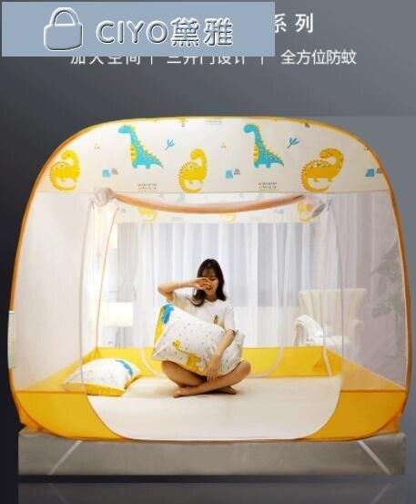 免安裝蚊帳 蒙古包蚊帳家用加高加密鋼絲免安裝三開門折疊式1.0米1.5床1.8m